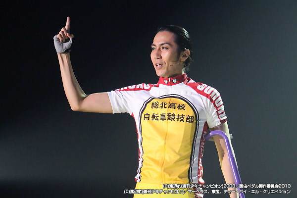 総北高校自転車競技部主将・金城真護役の郷本直也さん