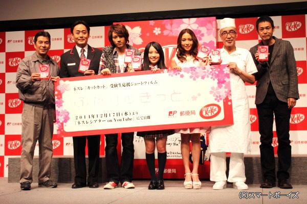 (左より)井上順さん、小木茂光さん、山田裕貴さん、桜井美南さん、May J.さん、テリー伊藤さん、古厩(ふるまや)智之監督