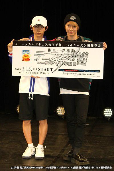 2ndシーズン越前リョーマ役の小越勇輝さん(写真右)と3rdシーズンで越前リョーマを演じる古田一紀さん