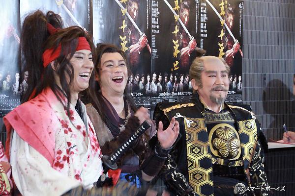 里見浩太朗のリップサービスに上川&柳下が大笑いする場面も