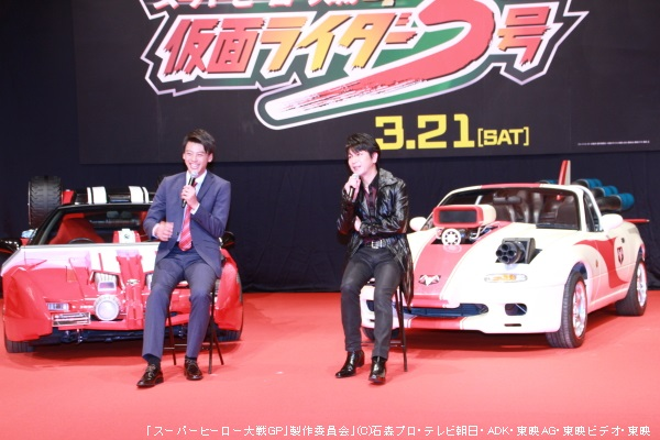 仮面ライダードライブの愛車「トライドロン」と仮面ライダー3号が乗るマシン「トライサイクロン」の実車も登場!