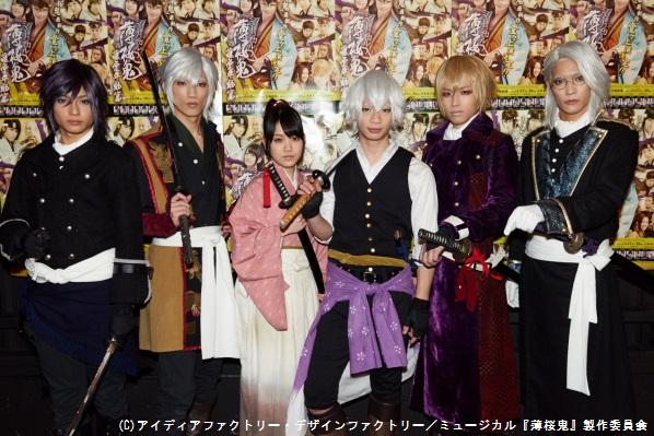 (写真左から)橋本祥平、廣瀬大介、田上真里奈、池田純矢、鈴木勝吾、味方良介