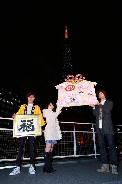 (写真左より)2015年「福男」の志和智徳さん、櫻井美南さん、山田裕貴さん