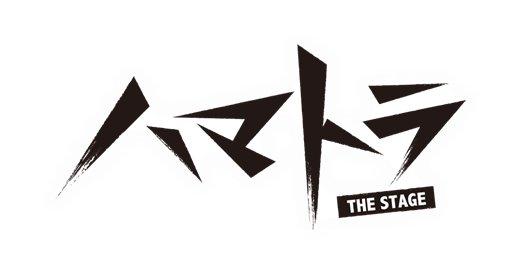 hamastage_logo