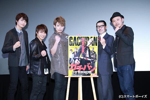 (左より)多和田秀弥さん、米原幸佑さん、陳内将さん、岩井ジョニ男さん、元木隆史監督
