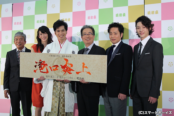 (左から)村上ショージさん、大河内奈々子さん、滝口幸広さん、大和田獏さん、山崎銀之丞さん、安西慎太郎さん