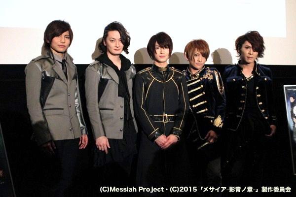 (写真左より)宮﨑秋人、中村龍介、松田凌、ミケ、宗弥