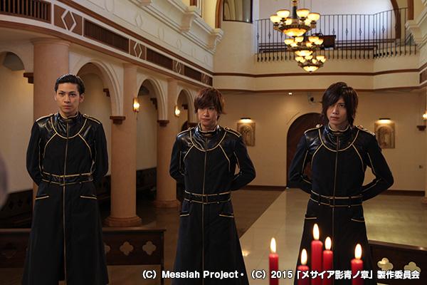 左から伊澤勇貴、赤澤燈、染谷俊之。新人サクラ候補生を演じる