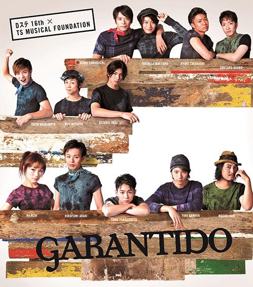 GARANTIDO