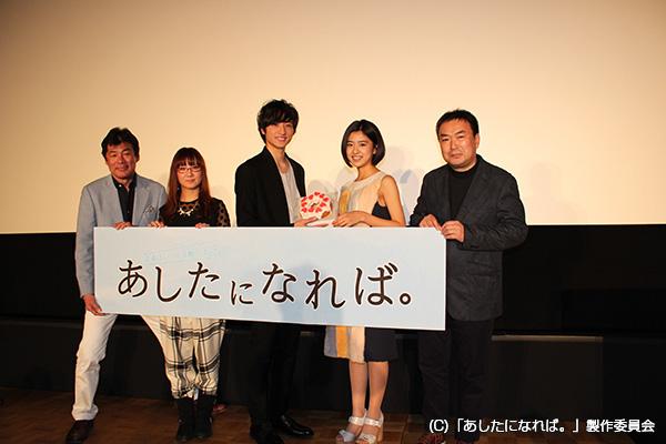 (左より)赤井英和、奥華子、小関裕太、黒島結菜、三原光尋監督