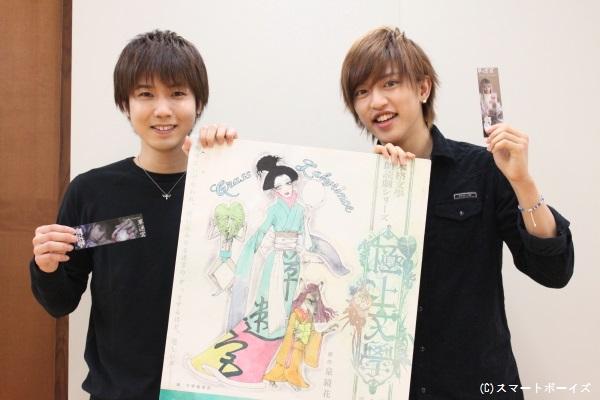 (左から)桑野晃輔さんと石渡真修さん