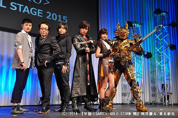 (左より)野村勝人、堀内賢雄、浪川大輔、栗山航、南里美希、黄金騎士ガロ翔