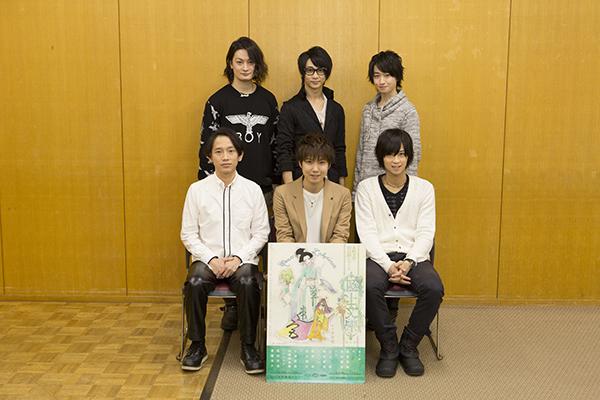 (前列左より)松田洋治さん、桑野晃輔さん、荒牧慶彦さん(後列左より)中村龍介さん、三上俊さん、祁答院雄貴さん