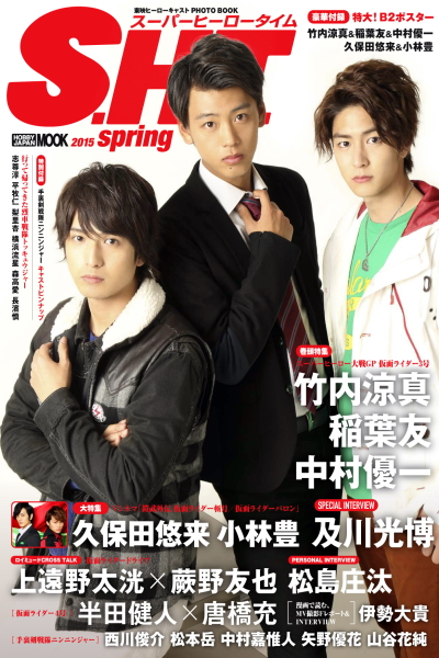 spring_cover