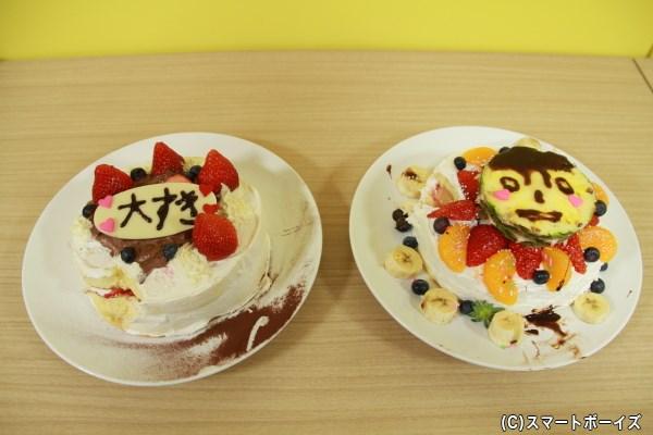 これが2人のデコレーションケーキ。左が一慶さん作、右が麻璃央さん作