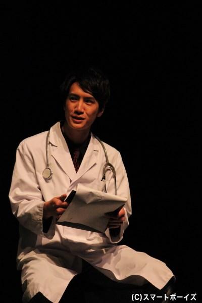 田中大地さんは怪しい医者を好演