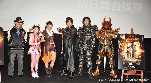 (左から)雨宮慶太総監督、桑江咲菜、南里美希、栗山航、井坂俊哉、黄金騎士ガロ
