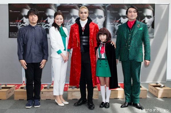 (写真左より)脚本・演出の徳尾浩司さん、原田夏希さん、橘ケンチさん(EXILE)、神田愛莉さん、池田鉄洋さん