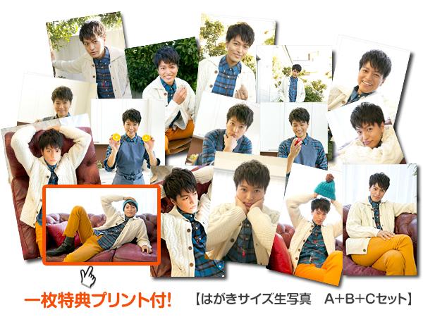 長濱慎さん新作3セット(同時購入で非売品写真GET!)