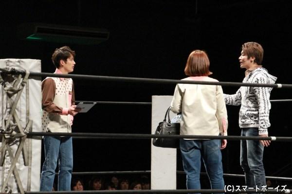 potluck駅伝「起」の一コマ。紘毅さんの斬新な設定に驚愕!