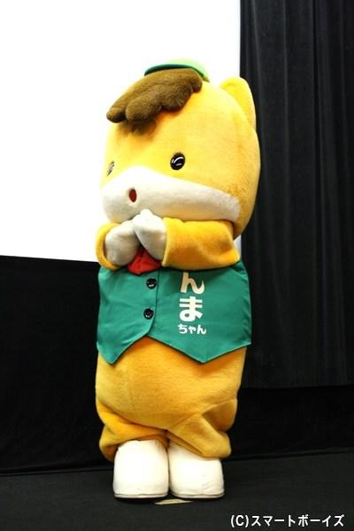 ゆるキャラグランプリ2014で優勝した群馬県の大人気キャラクター、ぐんまちゃん
