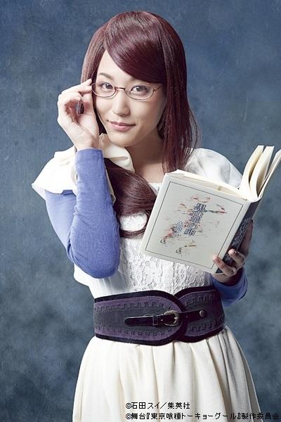 神代利世役の浜田由梨さん