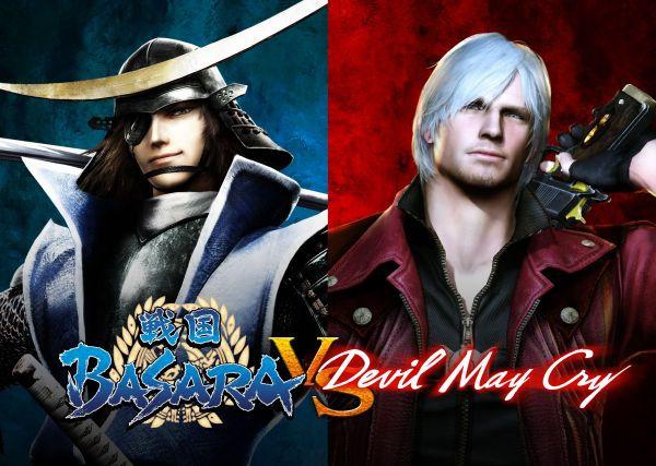 sb_vs_dmc_main_s