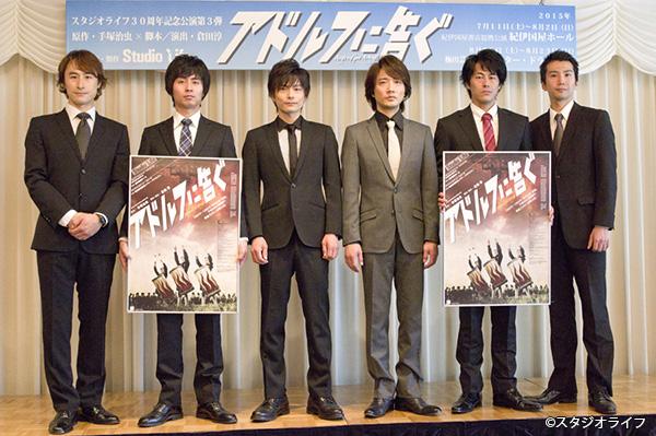 (左より)曽世海司さん、緒方和也さん、松本慎也さん、山本芳樹さん、奥田務さん、仲原裕之さん