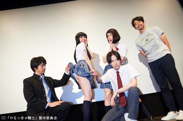 真剣な表情でパンチラ撮影に臨む(前列左から)中村倫也さんと柾木玲弥さん