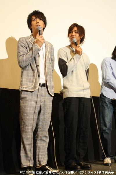 この日の廣瀬さんのファッションがこちら! 山田さんはカジュアルなセーター姿でした