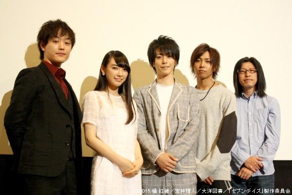 (左から)日和佑貴さん、田中日奈子さん、廣瀬智紀さん、山田ジェームス武さん、横井健司監督