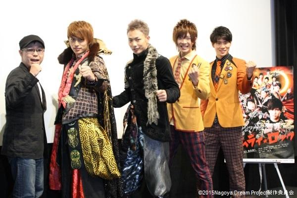(左から)中島良監督・小林豊さん・田中俊介さん・田村侑久さん・辻本達規さんが登壇