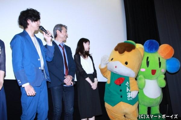 「ぐんまちゃんとおおたんも集まっています。ありがとうね!」と桐山さんの呼びかけに人気ゆるキャラも大喜び!?