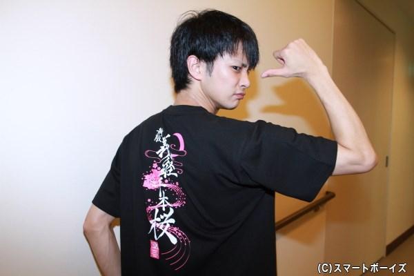公演オリジナルTシャツを背中越しにアピール!