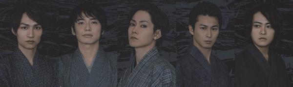 (写真左より)木戸邑弥さん、武田航平さん、玉城裕規さん、三上真史さん(D-BOYS)、宮下雄也さん(RUN&GUN)
