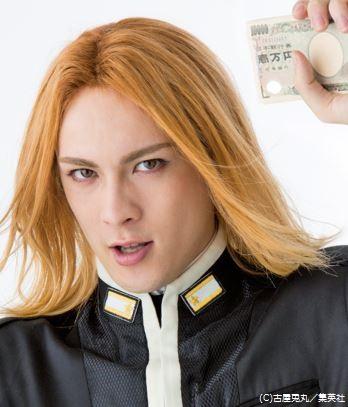 氷室ローランド役の冨森ジャスティンさん