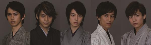 新キャスト (写真左より)秋元龍太朗さん、佐藤流司さん、高杉真宙さん、戸谷公人さん、宮﨑秋人さん