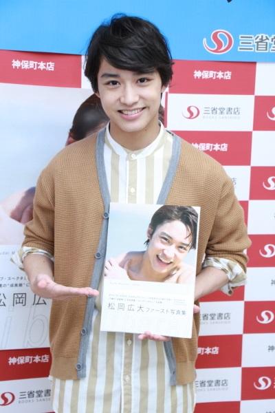 18歳の誕生日に発売記念イベントを開催した松岡広大さん