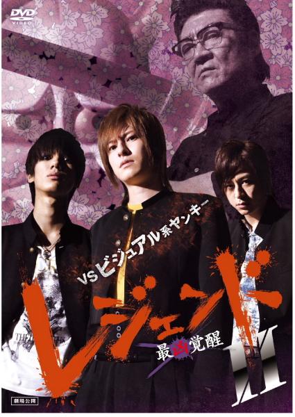 木村敦さん主演の注目作・DVDは9/25発売決定!