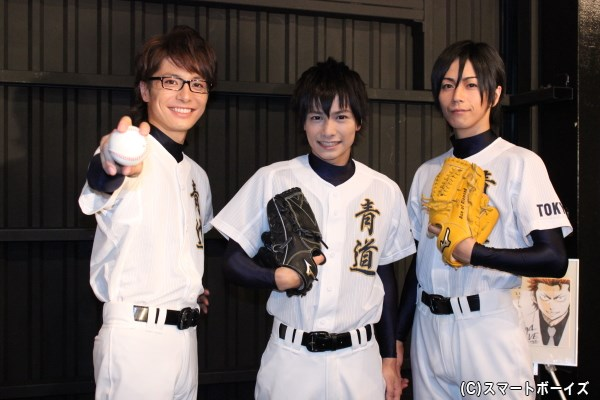 (左より)和田琢磨さん、小澤廉さん、廣瀬智紀さん