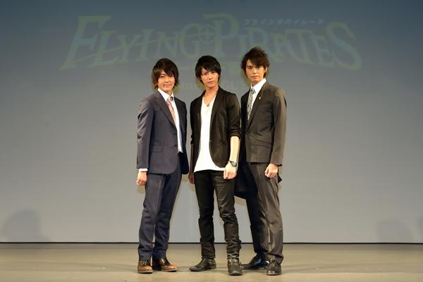 (左から)男性メインキャストの服部翼さん、猪野広樹さん、村上幸平さん
