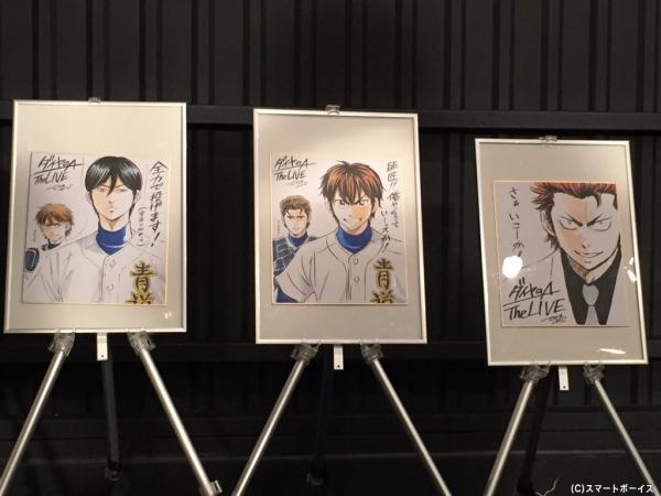 ロビーには寺嶋裕二先生が描き下ろした色紙が展示!