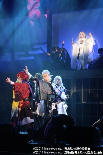 Rockを抑圧し、音楽で人々の心を支配しようとする幕府に立ち向かう志士たち