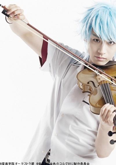星奏学院のヴァイオリン、如月響也役・前山剛久さん
