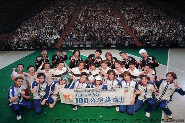 テニミュ3rd100公演記念写真 3rd シーズンの青学(せいがく)・不動峰・聖ルドルフのキャストが揃って迎えた100公演目!