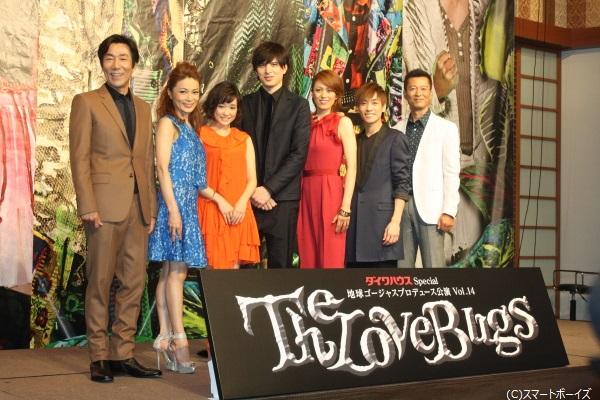(左から)岸谷五朗さん、マルシアさん、大原櫻子さん、城田優さん、蘭寿とむさん、平間壮一さん、寺脇康文さん
