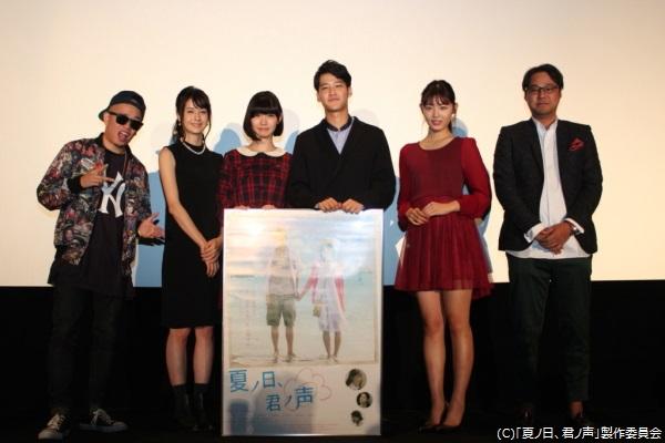 (左から) N.O.B.U!!!さん、松本若菜さん、荒川ちかさん、葉山奨之さん、古畑星夏さん、神村友征監督