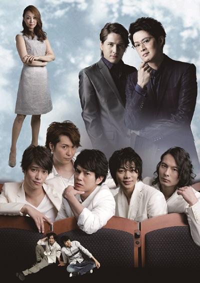 実力派若手俳優の5名が、ひとつのグループとなって描く青春ストーリー!