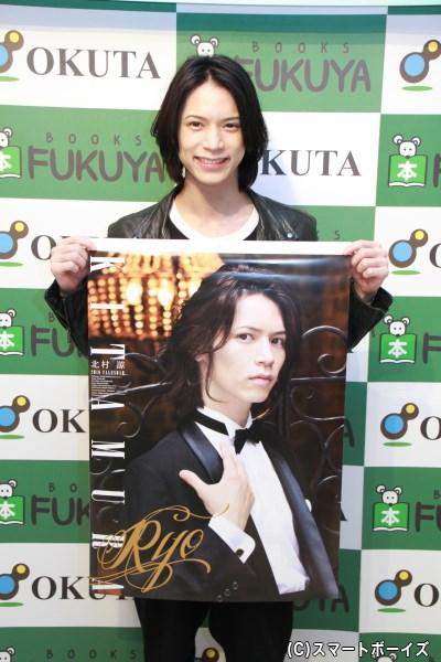 初のカレンダーをリリースした北村諒さん