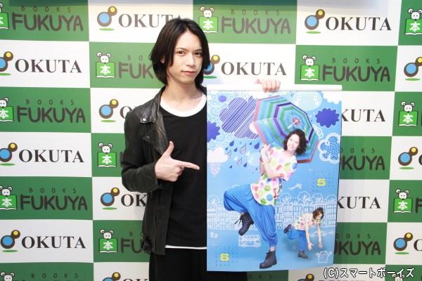 「5月・6月」がお気に入りという北村さん。右下にあるカエルのイラストを取ろうとするショットもなかなかイケてます!